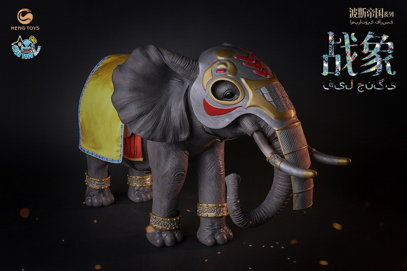 HENG TOYS PE-009 PERSIAN EMPIRE SERIS 波斯帝國系列 – THE PERSIAN WAR ELEPHANT 波斯戰象-02