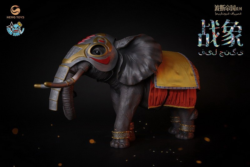 HENG TOYS PE-009 PERSIAN EMPIRE SERIS 波斯帝國系列 – THE PERSIAN WAR ELEPHANT 波斯戰象-03