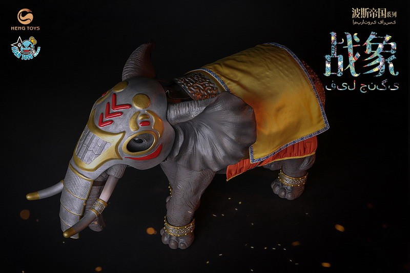 HENG TOYS PE-009 PERSIAN EMPIRE SERIS 波斯帝國系列 – THE PERSIAN WAR ELEPHANT 波斯戰象-04