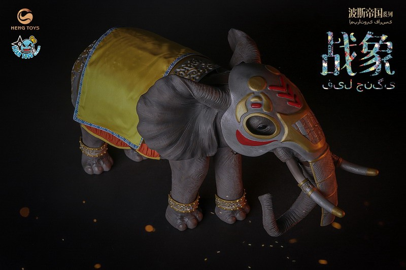 HENG TOYS PE-009 PERSIAN EMPIRE SERIS 波斯帝國系列 – THE PERSIAN WAR ELEPHANT 波斯戰象-05
