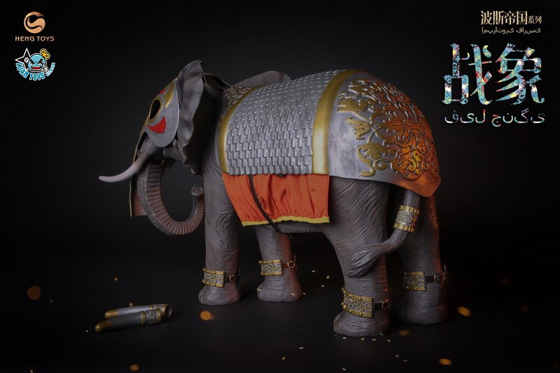 HENG TOYS PE-009 PERSIAN EMPIRE SERIS 波斯帝國系列 – THE PERSIAN WAR ELEPHANT 波斯戰象-06