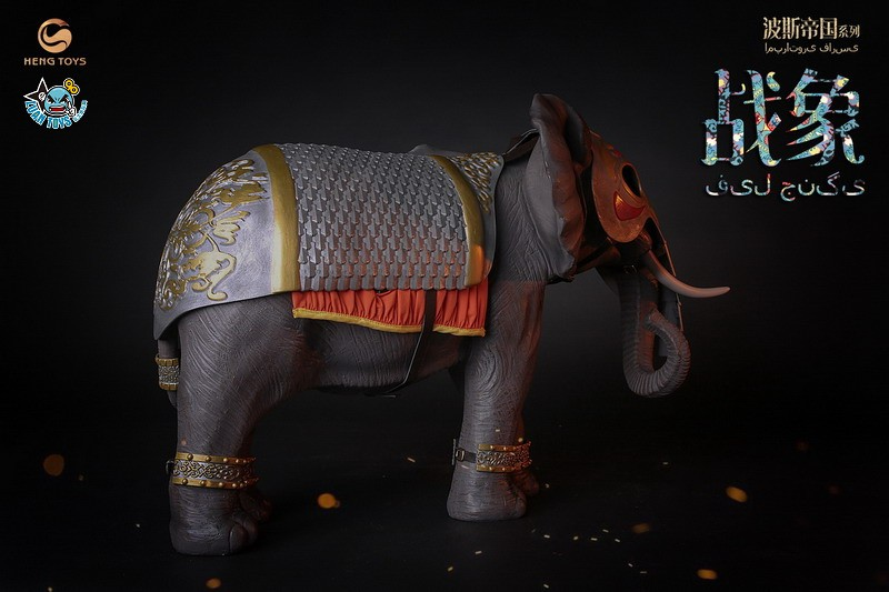HENG TOYS PE-009 PERSIAN EMPIRE SERIS 波斯帝國系列 – THE PERSIAN WAR ELEPHANT 波斯戰象-07