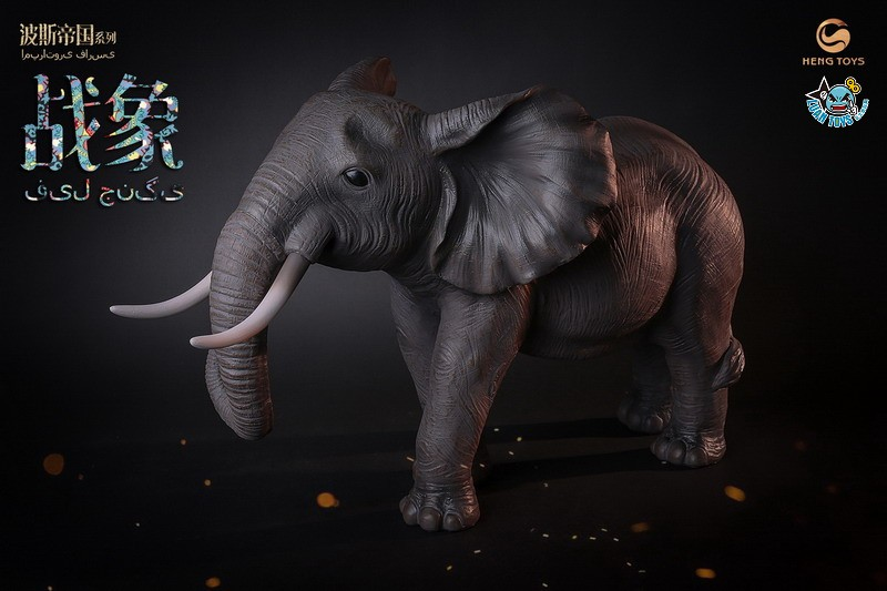 HENG TOYS PE-009 PERSIAN EMPIRE SERIS 波斯帝國系列 – THE PERSIAN WAR ELEPHANT 波斯戰象-08
