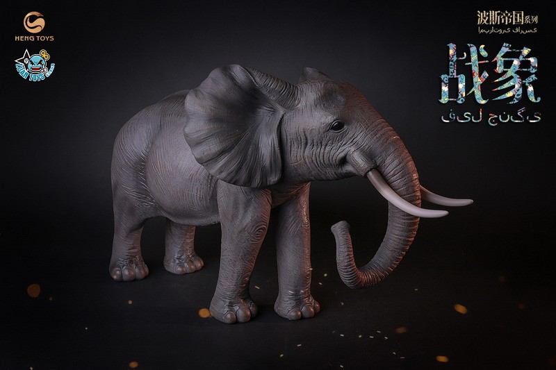 HENG TOYS PE-009 PERSIAN EMPIRE SERIS 波斯帝國系列 – THE PERSIAN WAR ELEPHANT 波斯戰象-09